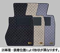 KARO QUEST/クエスト DS3/A5C5F04 リアゲートのみ 商品番号:2788 ウォームブラック