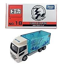 トミカ イベントモデル 18 冷凍マグロトラック 2016