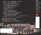 ワーグナー:楽劇「ニーベルングの指環」管弦楽曲集 (SACD HYBRID) 画像