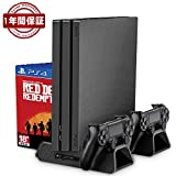 PS4スタンド PS4スリム PS4 PRO 多機能縦置きスタンド RegeMoudal 充電 冷却 収納 多機能 3つの冷却ファン ファン付 コントローラ2台充電 1年保証 ブラック
