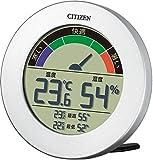 CITIZEN ( シチズン ) デジタル 温度 ・ 湿度 計 ライフナビD67B アルミ フレーム シルバー 8RDA67-B19