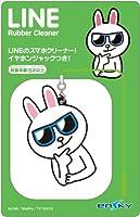 LINE ラバークリーナー 02 コニ―