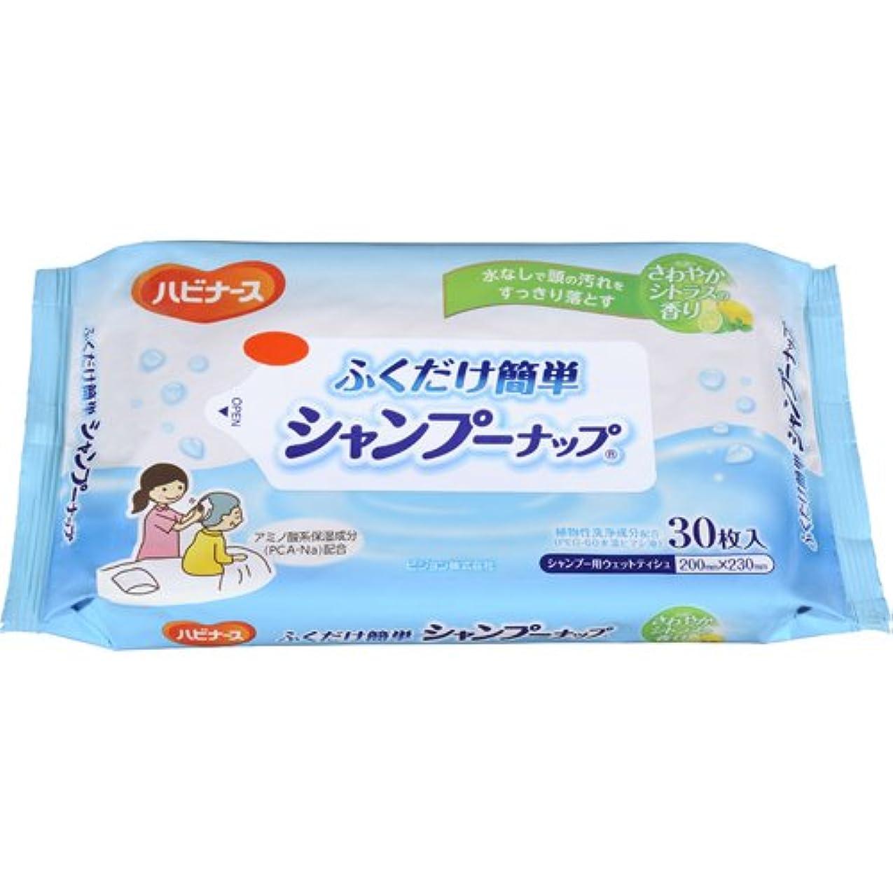 床を掃除する望ましい広告するハビナース シャンプーナップ 30枚