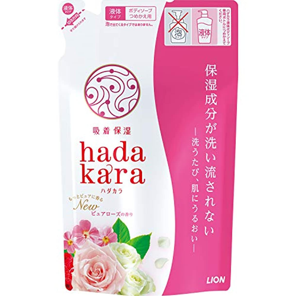 水分ポップブロックするhadakara(ハダカラ) ボディソープ ピュアローズの香り 詰め替え 360ml