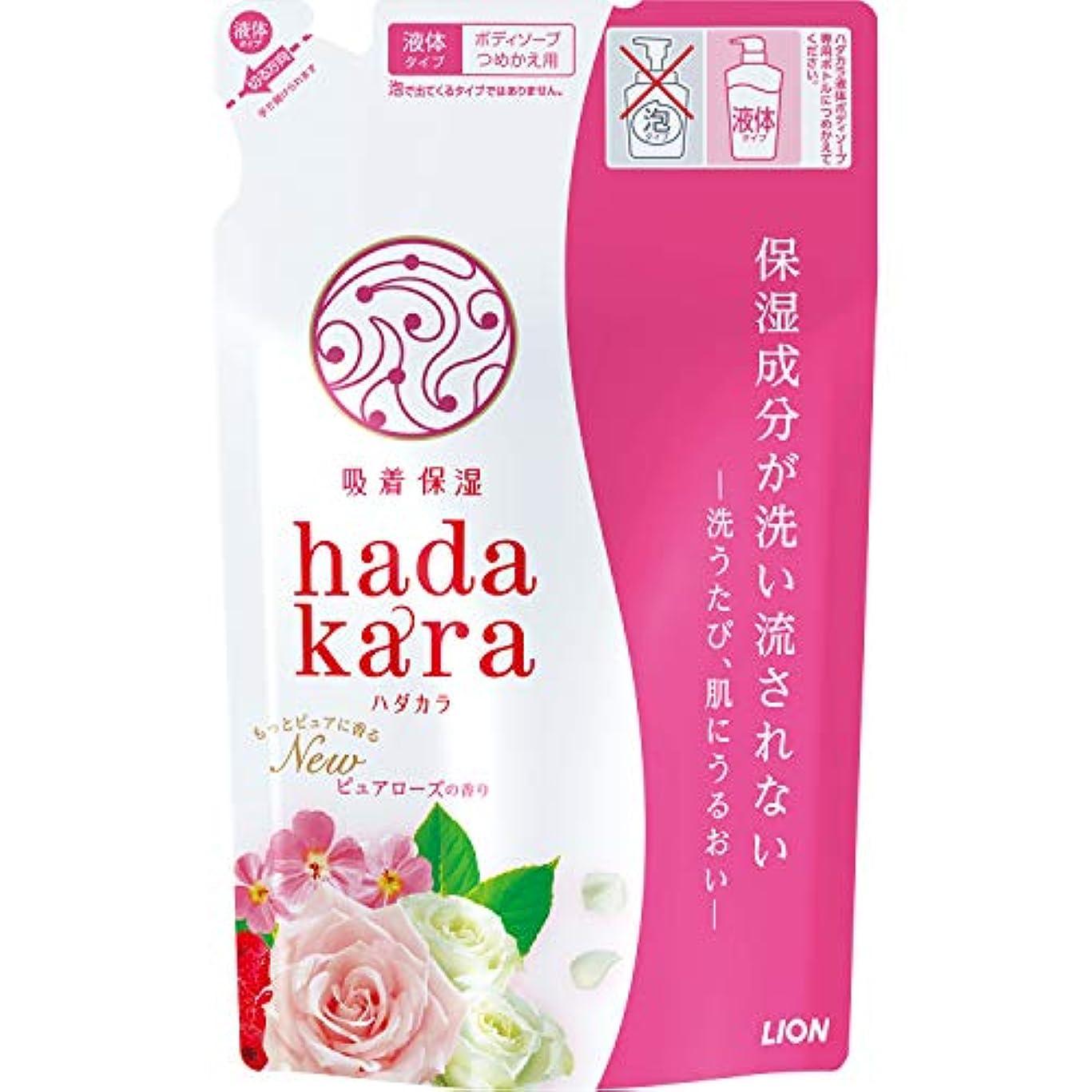 因子裕福な用心hadakara(ハダカラ) ボディソープ ピュアローズの香り 詰め替え 360ml
