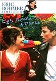 パリのランデブー[DVD]