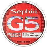 シマノ(SHIMANO) PEライン セフィア G5 150m 0.5号 マルチカラー PL-E55N