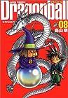 ドラゴンボール 完全版 第8巻