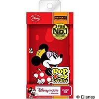 レイ・アウト Disney Mobile F-03F ケース ディズニー・ポップアップ・レザージャケット(合皮)/ミニー RT-DF03FC/MN
