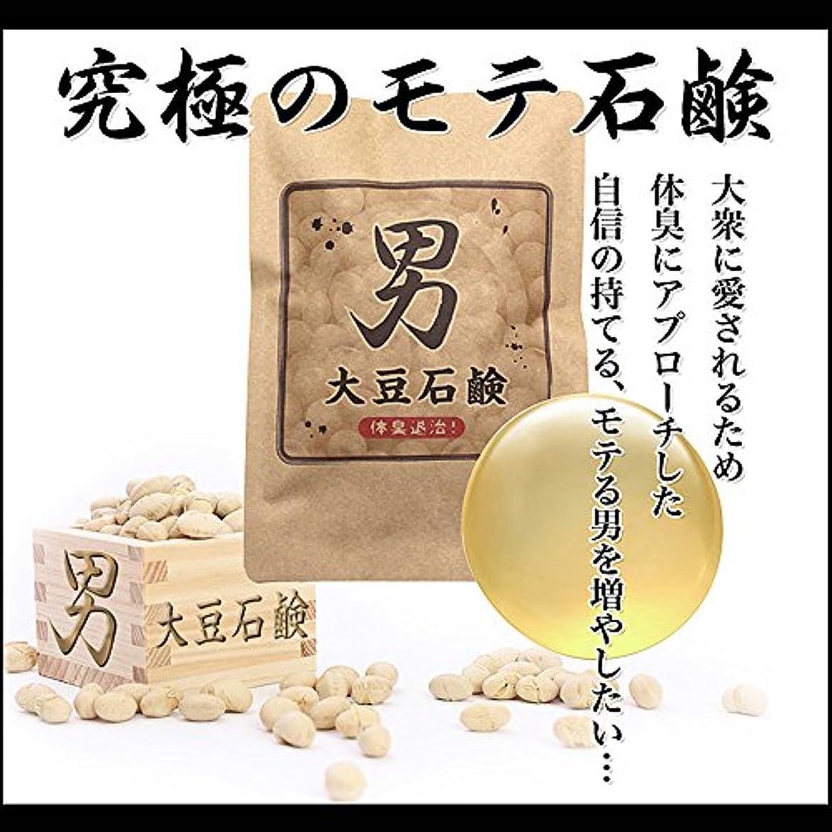 精通したボウリング広まった男大豆石鹸(セリュードボーテ ピュアソープ)