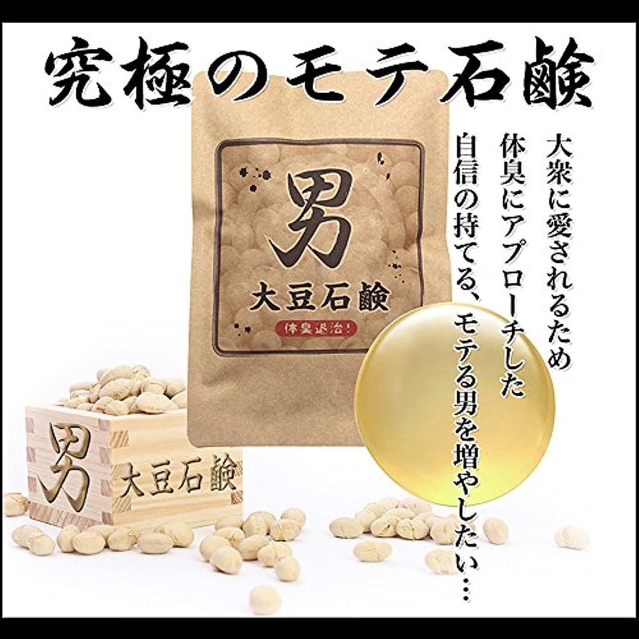 知覚計算するアパル男大豆石鹸(セリュードボーテ ピュアソープ)