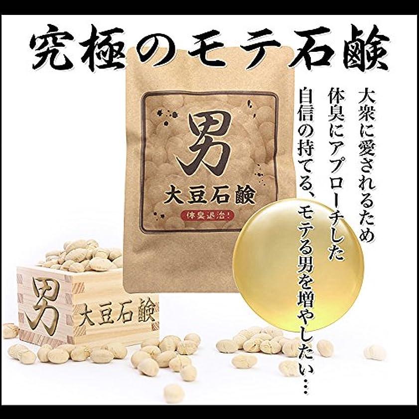 スキニー屋内で水素男大豆石鹸(セリュードボーテ ピュアソープ)