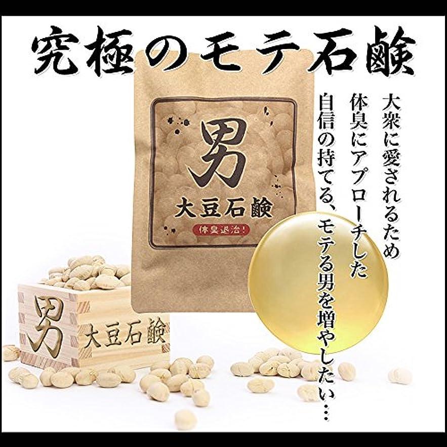 必要国勢調査新しさ男大豆石鹸(セリュードボーテ ピュアソープ)