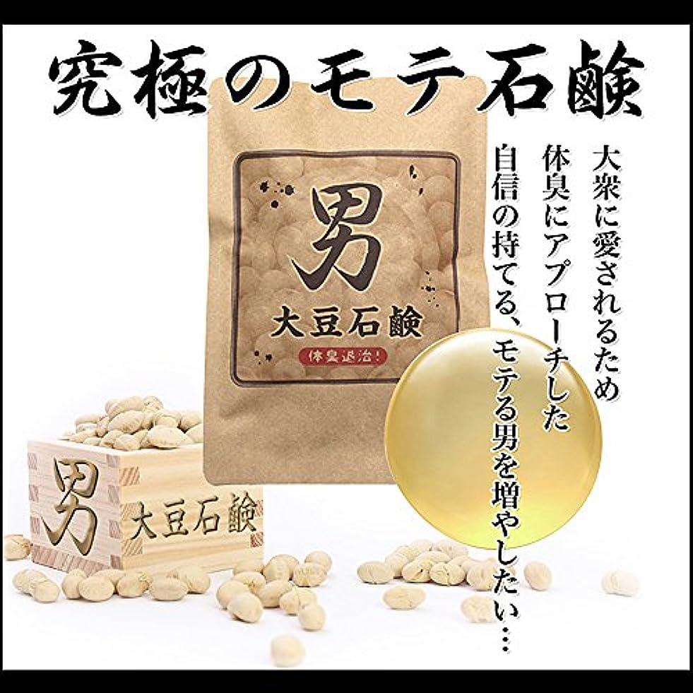 たらいスーツケースウィスキー男大豆石鹸(セリュードボーテ ピュアソープ)