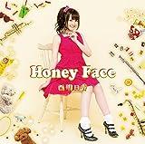 Honey Face アニメイト限定盤