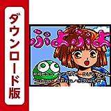 ぷよぷよ [3DSで遊べるゲームギアソフト][オンラインコード]