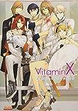 VitaminX公式ビジュアルファンブック (B'sLOG COLLECTION) / B's‐LOG編集部 のシリーズ情報を見る