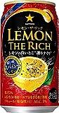 サッポロ レモン・ザ・リッチ 濃い味スパイシーレモン [ チューハイ 350ml×24本 ]