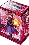 ブシロードデッキホルダーコレクションV2 Vol.393 魔法少女リリカルなのは Reflection『シュテル』