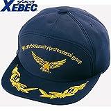 ジーベック/XEBEC/18513 アポロキャップ 鷲【キャップ】 カラー:10_コン サイズ:F