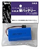 ムサシ(musashi) RITEX LEDソーラーセンサーライト替バッテリー S-90L用 S-90LB