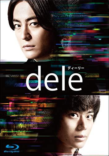 "【Amazon.co.jp限定】dele(ディーリー)Blu-ray PREMIUM ""undeleted"" EDITION【8枚組】"