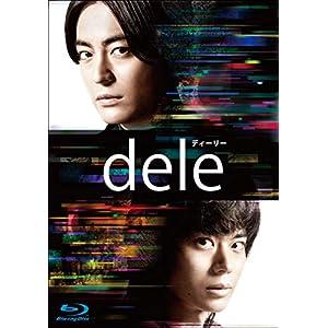 dele(ディーリー)Blu-ray PREMIUM