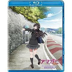 アマガミSS Blu-rayソロ・コレクション 森島はるか編