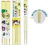 おそ松さん 竹箸 十四松