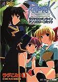 ラグこみ!―ラグナロクオンラインアンソロジーコミック (1) (CR comics DX)