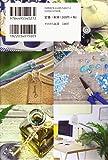 経験ゼロから長く続ける 起業のステージアップ術 (DO BOOKS) 画像