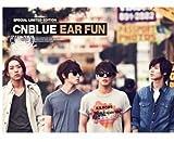 EAR FUN (SPECIAL LIMITED EDITION)(CD+DVD+140pフォトブック(共通)+メンバー別18pフォトブック)(イ・ジョンシンver.)(韓国盤)