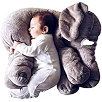 ベビー 赤ちゃん プレゼント/イベント/お祝いおもちゃ ぬいぐるみ 知育 遊具 子供 アフリカゾウ 象 動物 抱き枕 クッション (35 * 30cm グレー)