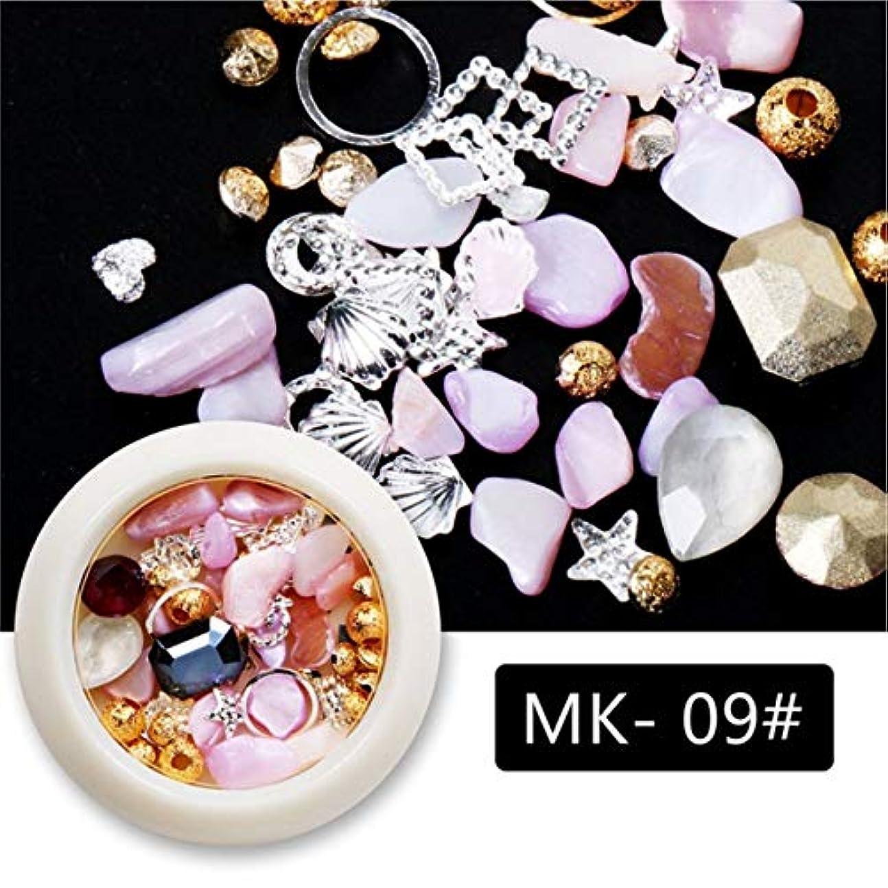 強調回復する実装するサリーの店 新しいリリース1ボックス2019新しいネイルジュエリーパールライン結晶宝石宝石ダイヤモンド混合物混合合金ネイルアート装飾品(None MK-09)
