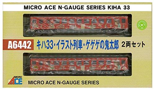 マイクロエース Nゲージ キハ33・イラスト列車・ゲゲゲの鬼太郎 2両セット A6442 鉄道模型 ディーゼルカーの詳細を見る