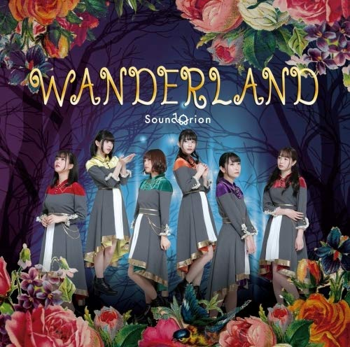 【早期購入特典あり】WANDERLAND (初回生産限定盤) (DVD付) (メンバー複製サイン入りソロブロマイド(全6種)ランダム1種付)