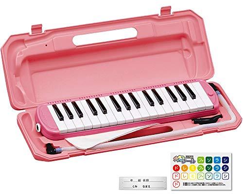 KC 鍵盤ハーモニカ メロディピアノ 32鍵 ピンク P3001-32K/PK (ドレミ表記シール・クロス・お名前シール付き)