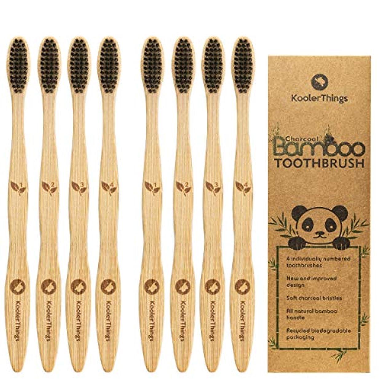カメダイジェストうっかりBiodegradable Natural Charcoal Bamboo 8 Toothbrushes (Two Packs of 4 | BPA Free Soft Bristles | Biodegradable,...