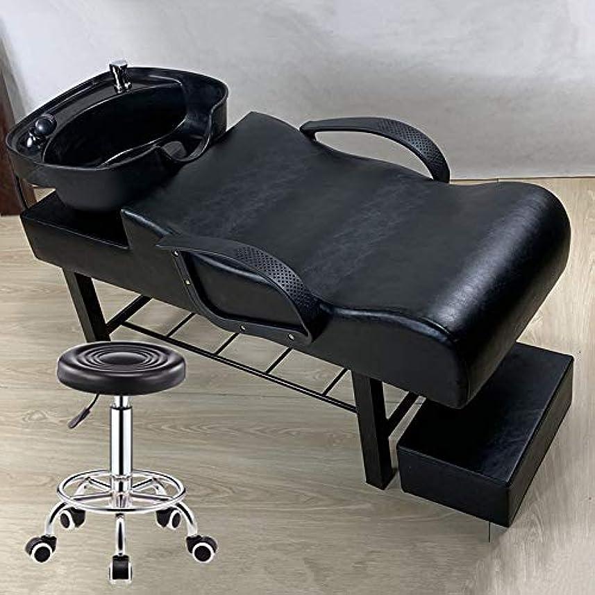 ナース最初に担保シャンプーの理髪師の逆洗の椅子、スパ美容院パンチベッドフラッシングベッド用シャンプーボウルシンクチェア