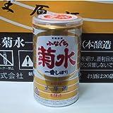 菊水 [本醸造酒]