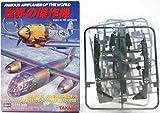 【10】 タカラ TMW 1/144 世界の傑作機 第2弾 Ar234 B-2 スプリッター 単品