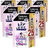 【ケース販売】レノア 超消臭1WEEK 柔軟剤 SPORTSデオX リフレッシュエアリーフローラル 詰め替え 約2.5倍(980mL)×6袋