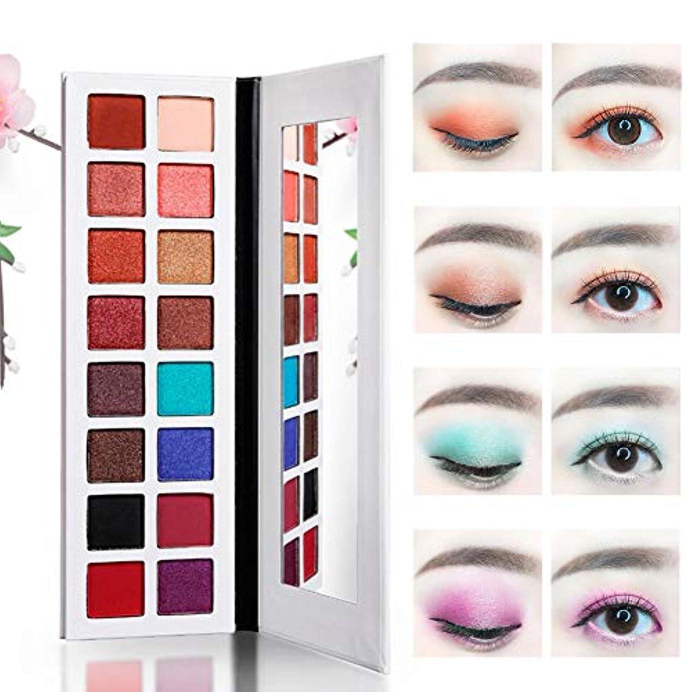 Symboat Eyeshadow 16色 アイシャドウパレット長続きファッション 化粧品 女性用 ヌードメイク自然立体 高発色 初心者アイシャドウ激安 ラメ ラメ入り
