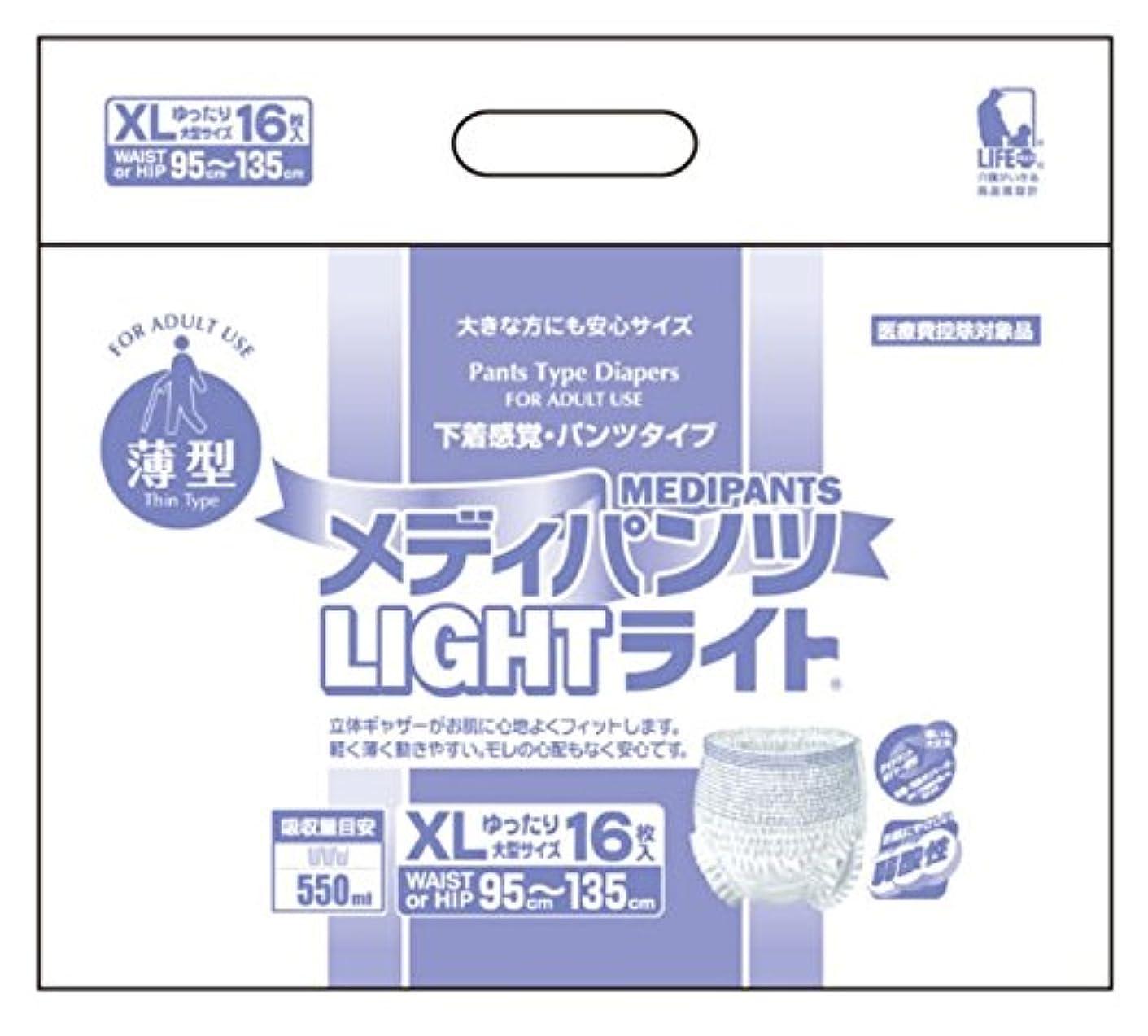 意識方言機密近澤製紙 チカザワ メディパンツライト XL16 1ケース(4袋)セット売り