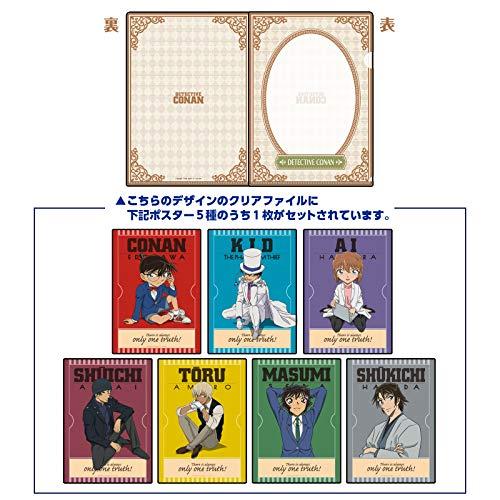 名探偵コナン トレーディングポスター&ファイルvol.2 <BOX>