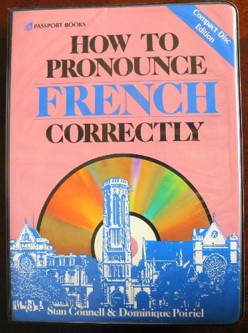 課税不変無駄なHow to Pronounce French Correctly