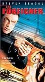 Foreigner [VHS] [Import]