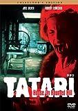 TATARI タタリ コレクターズ・エディション [DVD]