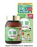葉酸+ヘム鉄+DHA 90粒入・お徳用(約3ヶ月分)
