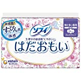Sofy Hadaomoi Day Slim Wing 26cm, 16ct (packaging may vary)